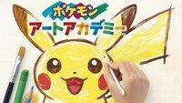 Pokémon Art Academy: Zeichnen lernen mit Pikachu (Trailer)