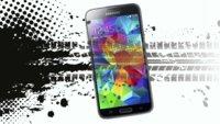 Samsung Galaxy S5 Falltest extrem: Mit Auto überfahren
