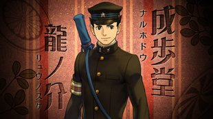 The Great Ace Attorney: Stellt den Start einer neuen Reihe dar (Trailer)