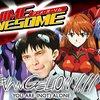 Anime Awesome: Evangelion 1.11 - Besser als die Serie oder sinnlose Mech-Action?