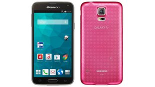Samsung Galaxy S5: Pinkfarbene Version des Topmodells vorgestellt – in Japan