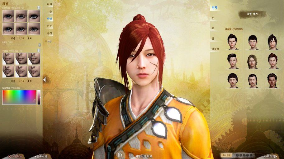 archeage character