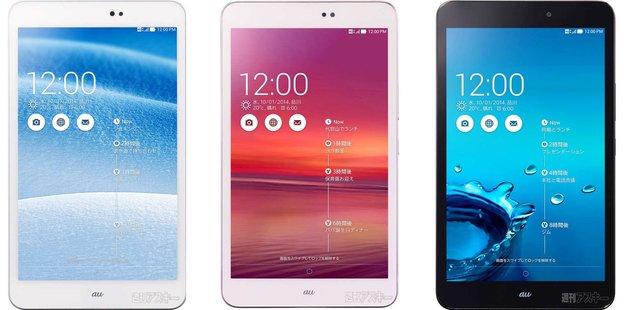 ASUS MeMO Pad 8: Mögliche Nexus 8-Vorlage mit Intel 64-Bit-SoC, LTE & Full HD-Screen vorgestellt