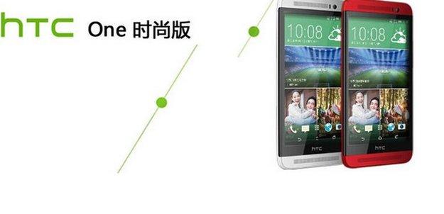 HTC One (M8) Ace: Bilder der blauen und roten Variante des Polycarbonat-Modells geleakt [Update]