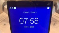 Lenovo Vibe Z2 Pro: Neues Phablet mit WQHD-Display, Metallgehäuse & Snapdragon 801 gesichtet