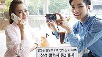 Samsung Galaxy K Zoom: Verzögerung in Deutschland, in Südkorea nun als Galaxy Zoom 2 erhältlich