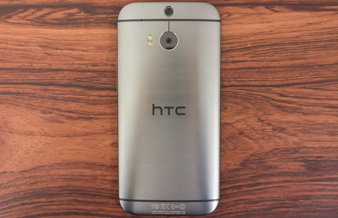 HTC-One-sealed-2600-mAh-battery
