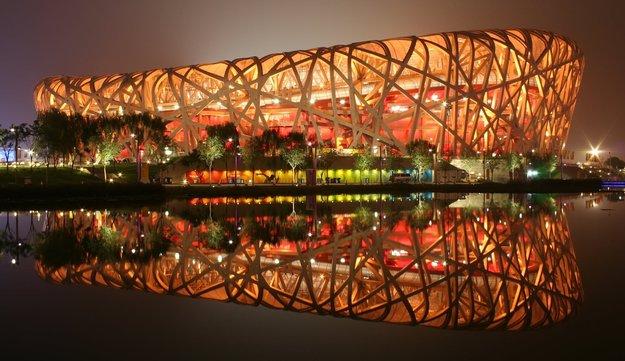 Huawei Honor 6: Vorstellung am 24. Juni im Beijinger Stadion