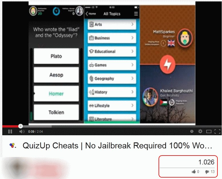 quizup-cheats