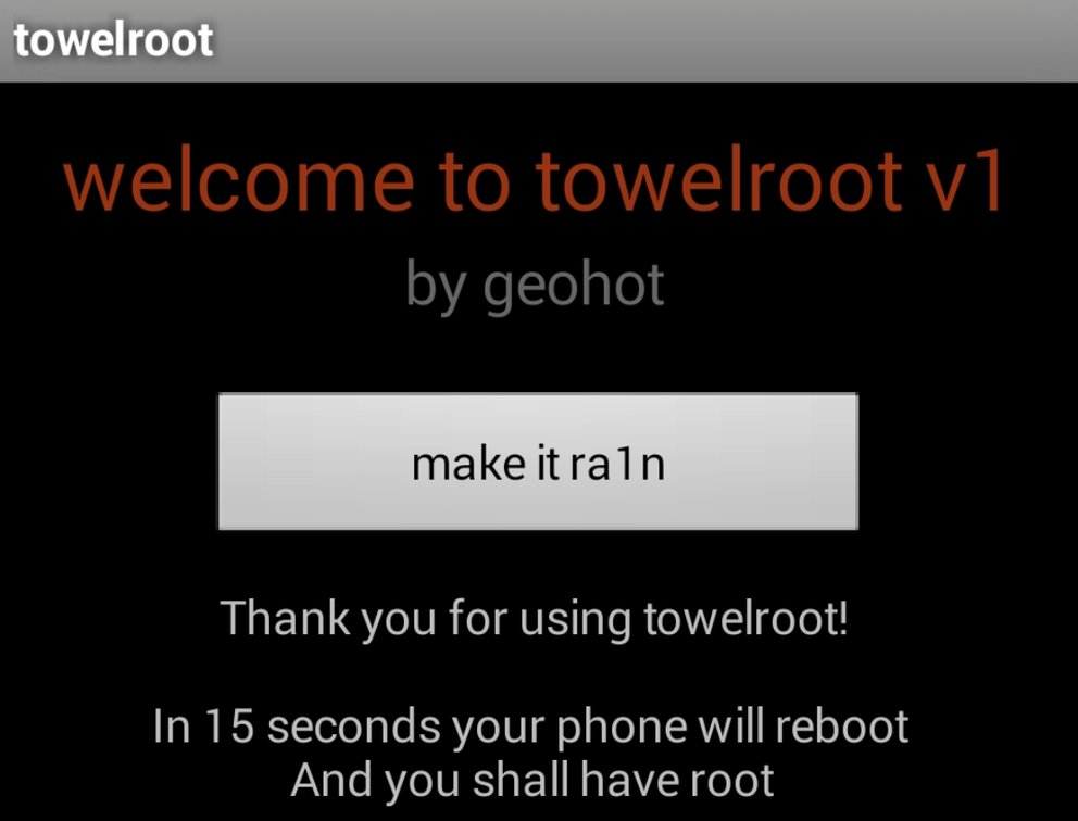 towelroot-screenshot-1