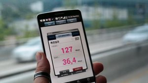 LG G3 Cat.6 offiziell vorgestellt: Hallo LTE-A