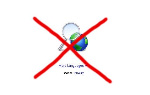 Searchqu Toolbar entfernen - Anleitung