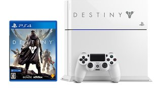 PS4: Spezielle Destiny- & The Last of Us-Konsolen in Japan