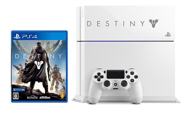 PS4: Spezielle Destiny- & The Last of Us-Konsolen in Japan