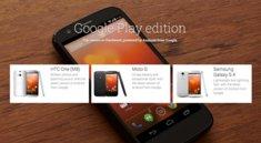 Google Play-Editions: Alte Geräte aus dem Play Store entfernt