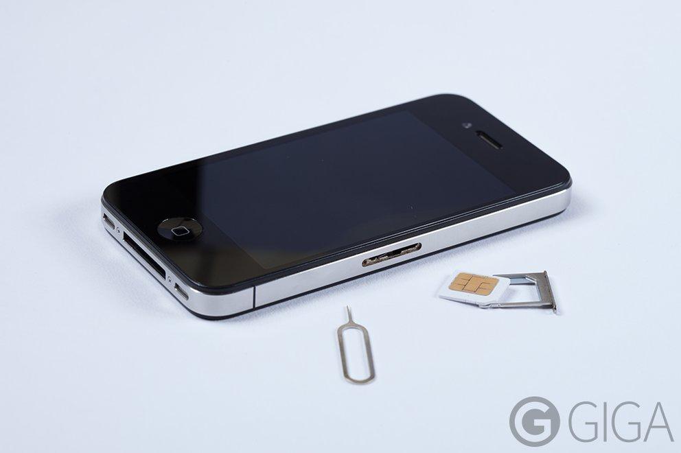 iphone_4_SIM