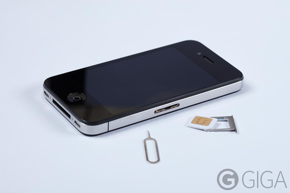 Iphone Sim Karte Einsetzen.Iphone 4 Display Wechseln Detaillierte Bildanleitung