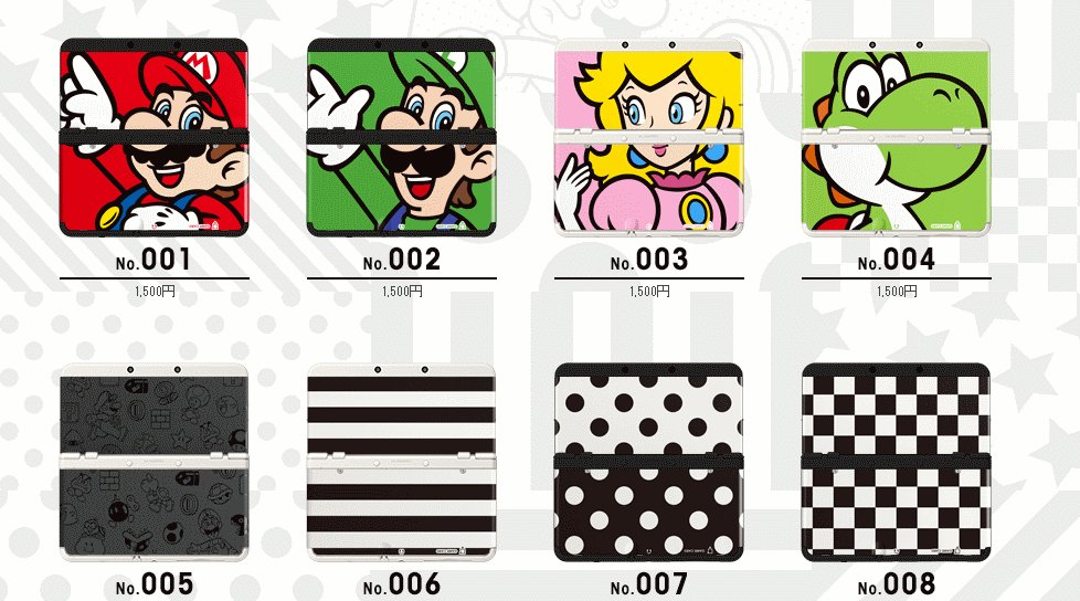 nintendo-3ds-designs
