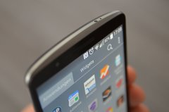 LG-G3-Oberseite-Display-an