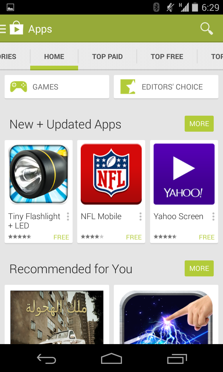 google play store old version download