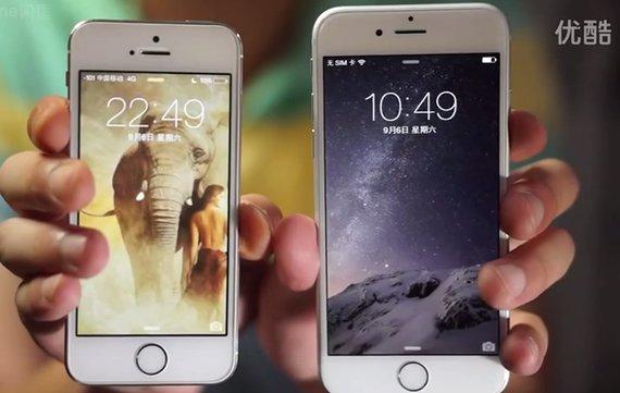 iPhone 6: Bisher ausführlichstes und realistischstes Video aufgetaucht