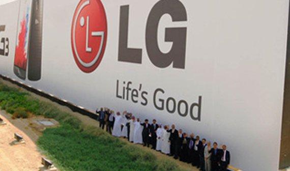 LGs größte Werbeanzeige - im Guinness-Buch der Rekorde
