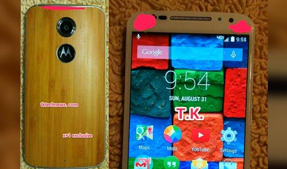 Neue Bilder des Moto X+1: Power-Button erinnert an LG (Gerücht)