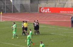 Fußball heute: Regionalliga...