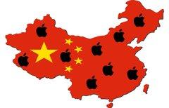 Apple Ziel anti-amerikanischer...