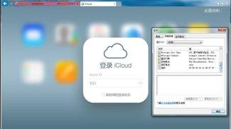 China zapft angeblich Apples iCloud an