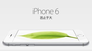 iPhone 6 (Plus) in China: 1 Million Bestellungen in den ersten 6 Stunden