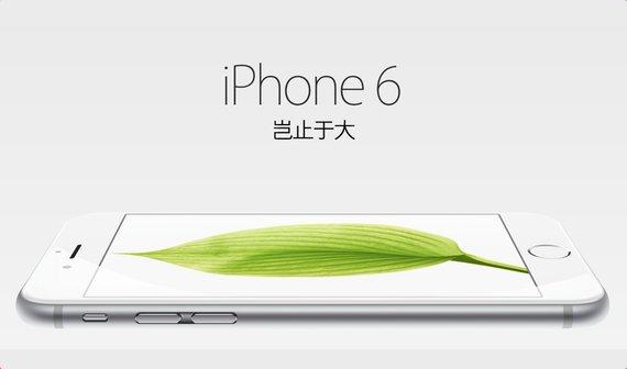 iPhone 6 (Plus) in China: 1 Million Bestellungen in den ersten 6 Stunden