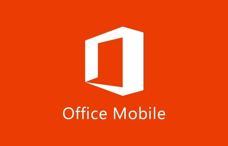 Microsoft Office für Android: Vollwertige Büro-Software soll in wenigen Tagen für Tablets erscheinen [Gerücht]