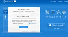 iOS 8 Jailbreak Pangu veröffentlicht