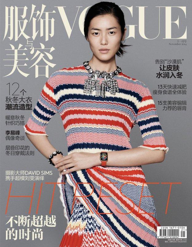 Apple Watch auf dem Cover von Vogue China