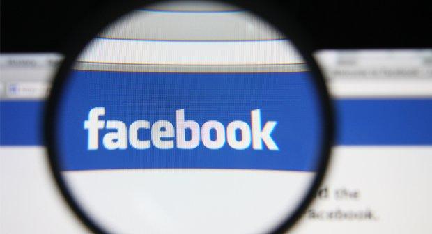 Facebook aktualisiert die Nutzungsbedingungen zum Jahreswechsel (+Abstimmung)