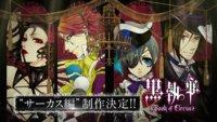 Nippon Nation: Kuroshitsuji Book of Circus - Warum nicht gleich so?!