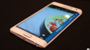 Samsung Galaxy S6: Release im April 2015, schräges Display à la Note Edge [Gerüchte]
