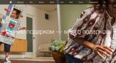 Apple Online Store stoppt Verkauf in Russland wegen Rubel-Kurs
