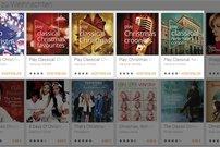 Google Play Music: Fünf (!) Weihnachts-Compilations zum kostenlosen Download