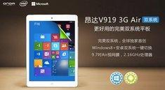 Klon des iPad Air mit Android und Windows 8.1 im Parallelbetrieb