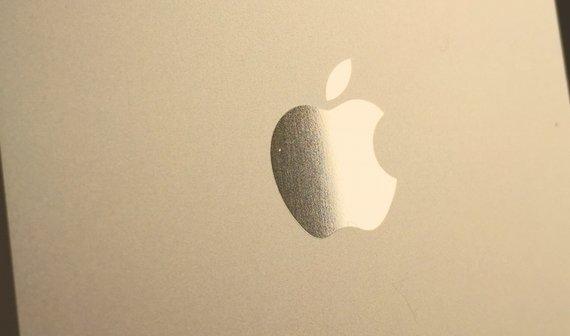 """Fortune: Apple erneut auf Platz 1 der """"Most Admired""""-Bestenliste"""