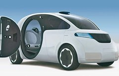 Apple Car: Kooperationen mit...