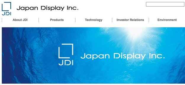 Apple soll Milliarden-Investition in Japan-Display-Fabrik planen