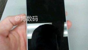Lenovo Vibe Z3 Pro: Spezifikationen und Bilder
