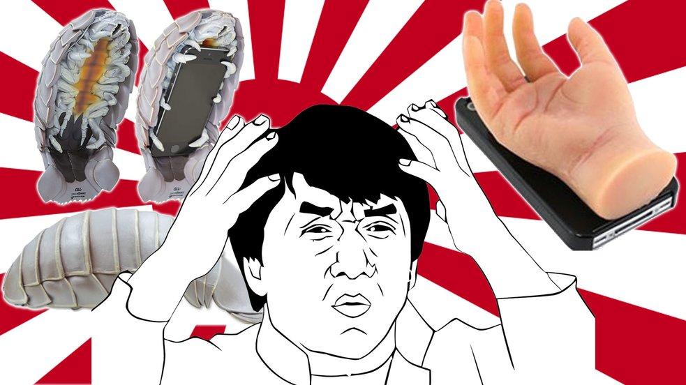 Das verrückteste iPhone-Zubehör aus Japan