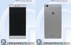 Huawei P8: Bilder und...