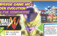 Dragon Ball Xenoverse: Das...