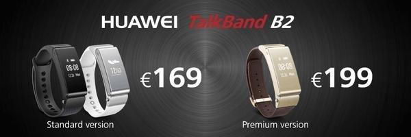 huawei talkband b2 und talkband n1 fitness tracker. Black Bedroom Furniture Sets. Home Design Ideas