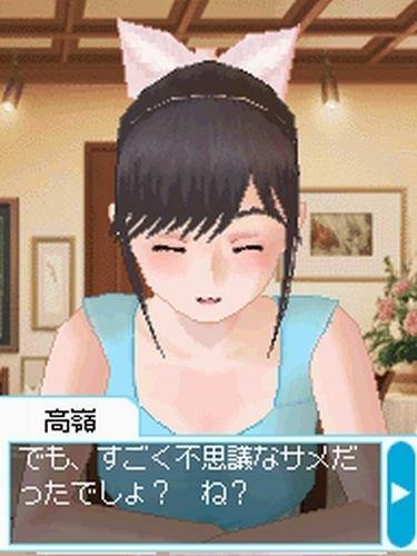 Realistische Dating-Spiele 18 + Ein Mann, der an Depressionen leidet